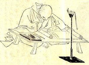 Yoshida Kenko