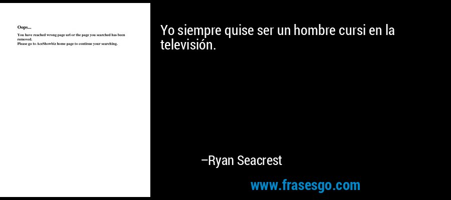 Yo siempre quise ser un hombre cursi en la televisión. – Ryan Seacrest