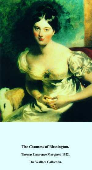Marguerite Gardiner