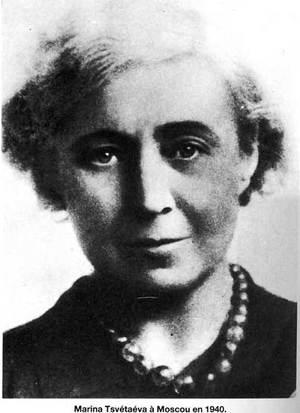 Marina Ivanova Tsvetaeva